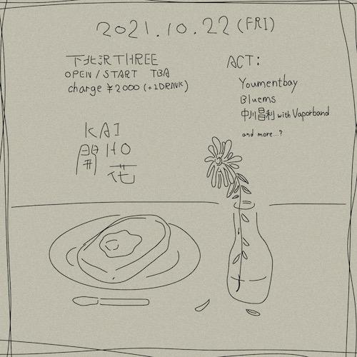 2021.10.22 Fri